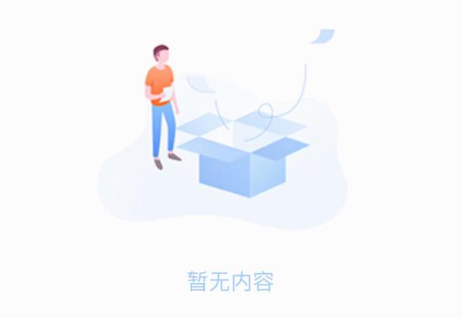 三国的夏天 群英的集结:《三国志・战略版》诚邀万名玩家吃火锅共庆周年