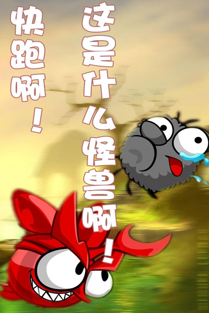 蜘蛛仔豆豆HD