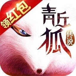 《青丘狐传说》单人日常任务怎么玩